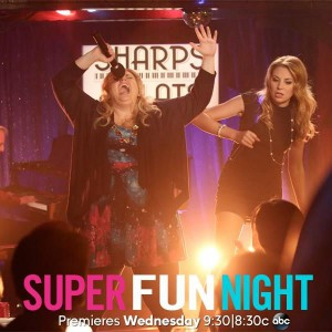 Fotograma extraido de: http://www.pinterest.com/superfunnight/all-about-kimmie/